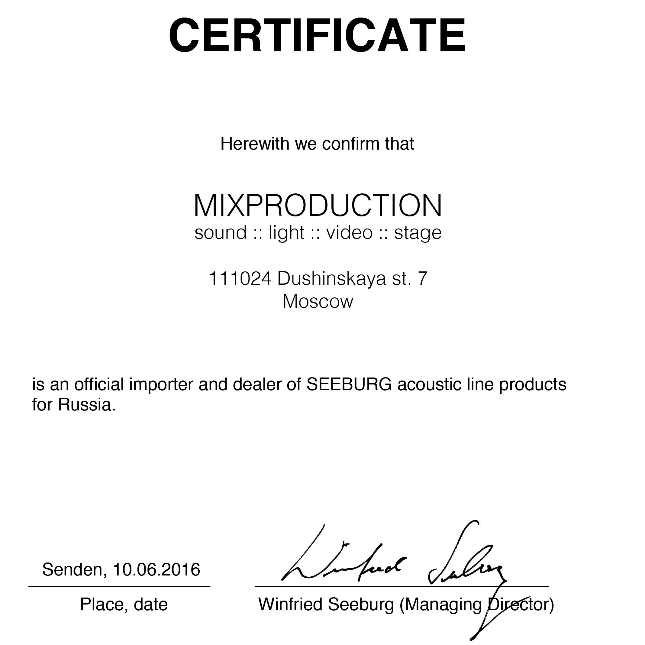 Сертификат официального поставщика SEEBURG acoustic line
