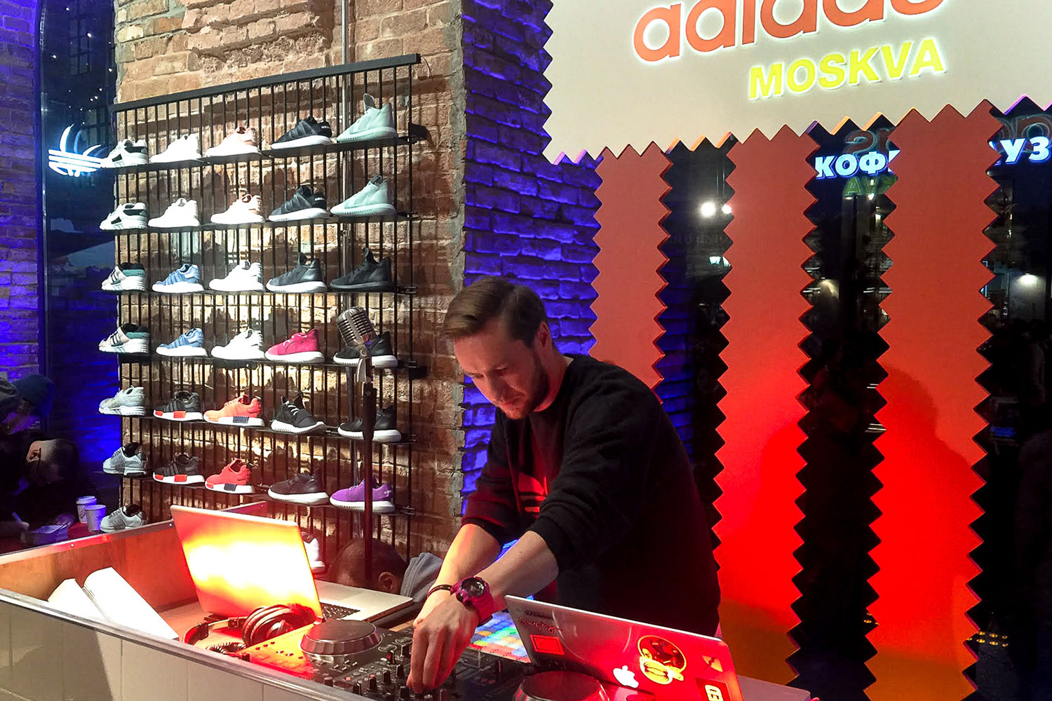 adidas-moscow