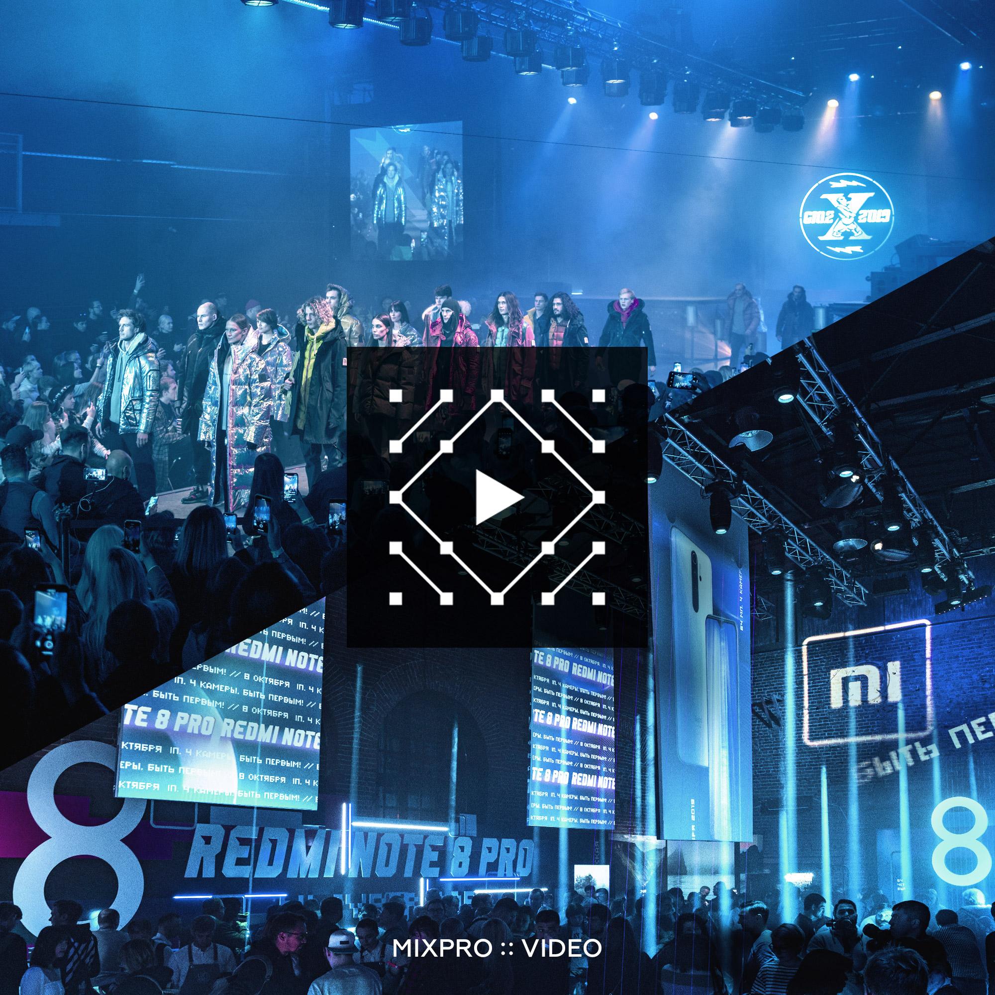 MIXPRO.VIDEO: XIAOMI и GJO.E<br><br>